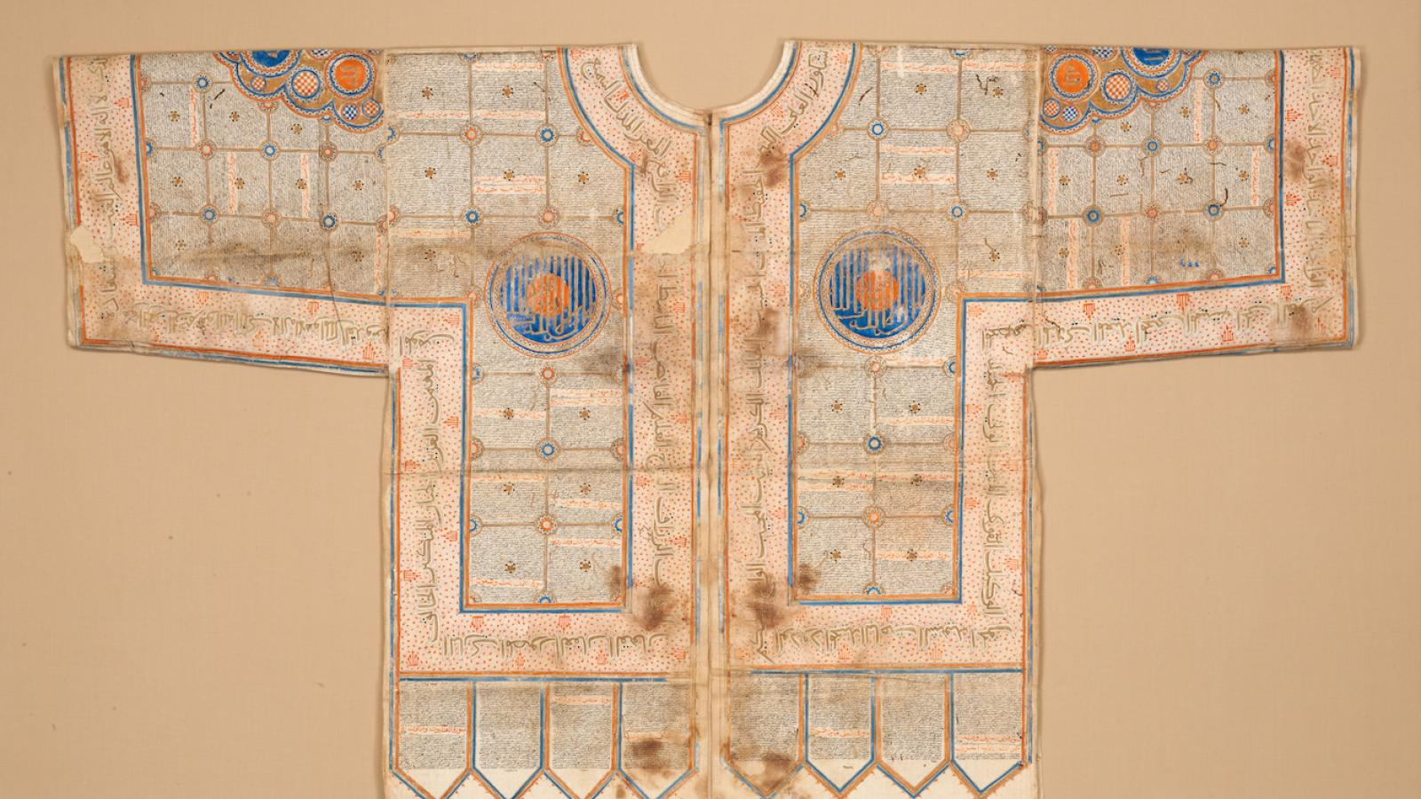 Talismanic shirt from 15th century North India to protect the wearer against plague